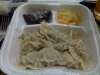 Spicy Wantan (Takeout)