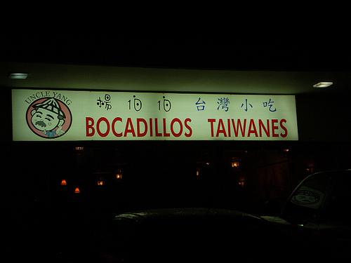 Uncle Yang - Bocadillos Taiwanes