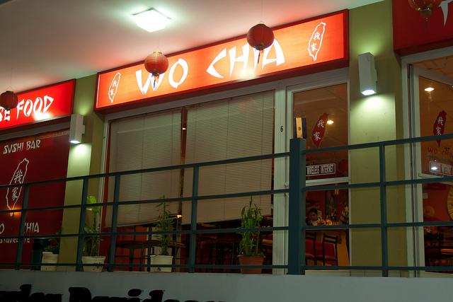 Wo Chia
